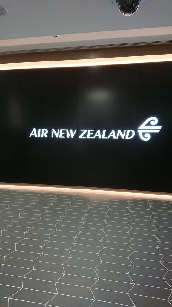 ニュージーランド航空 ラウンジ ビジネスクラス メルボルン空港 タイ国際航空