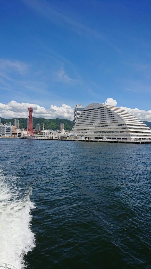 神戸メリケンパークオリエンタルホテル 外観