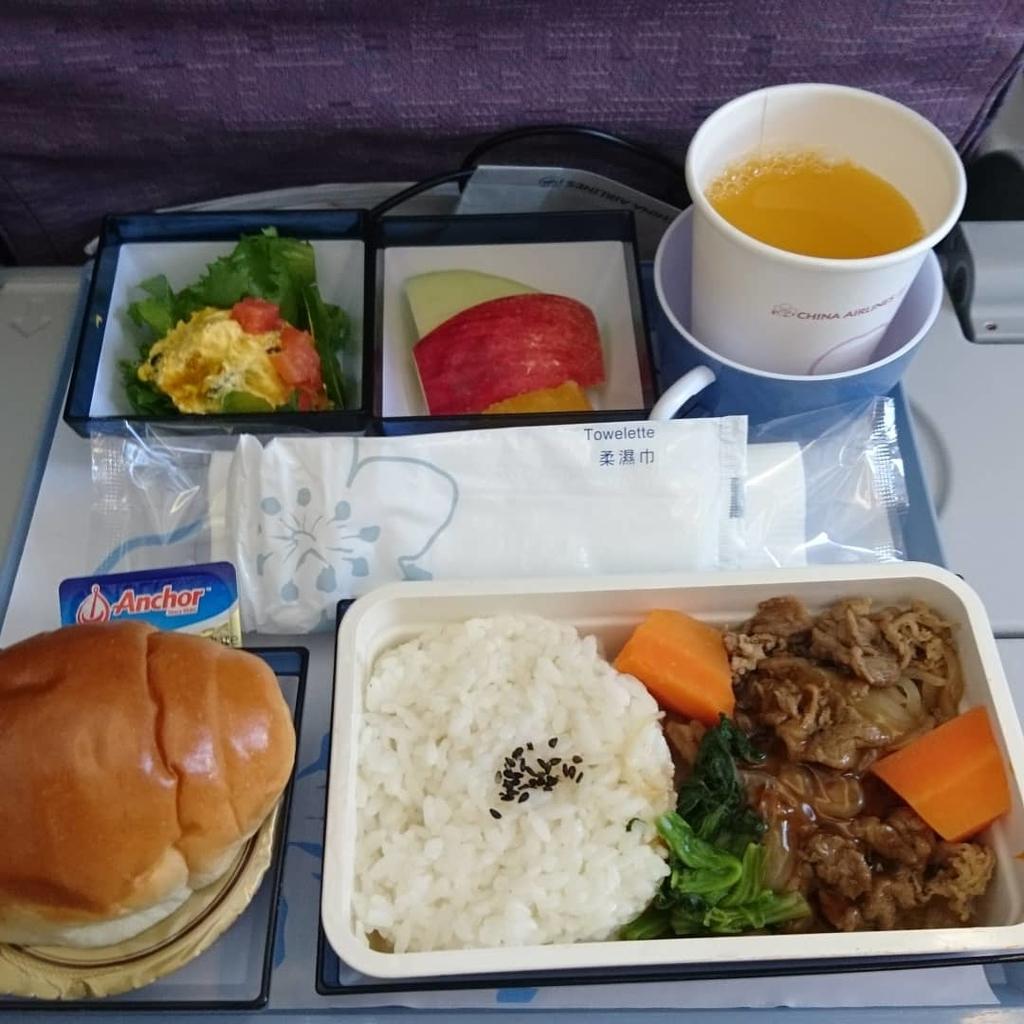 チャイナエアライン CI111便 エコノミークラス 機内食 福岡 台北