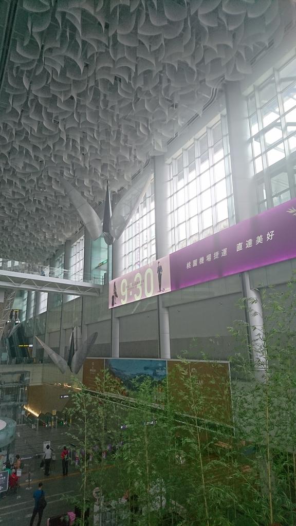 桃園MRT 台北駅 桃園空港MRT