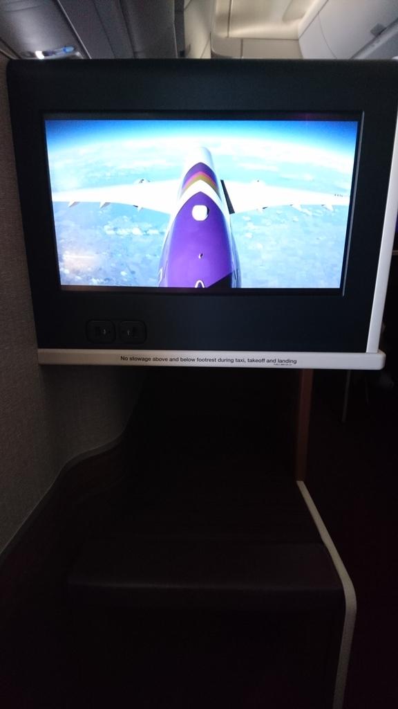 タイ国際航空 TG465 ロイヤルシルククラス ビジネスクラス バンコク メルボルン