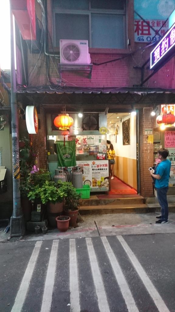 台北 台北旅行 牛肉麺 福大山東蒸餃大王