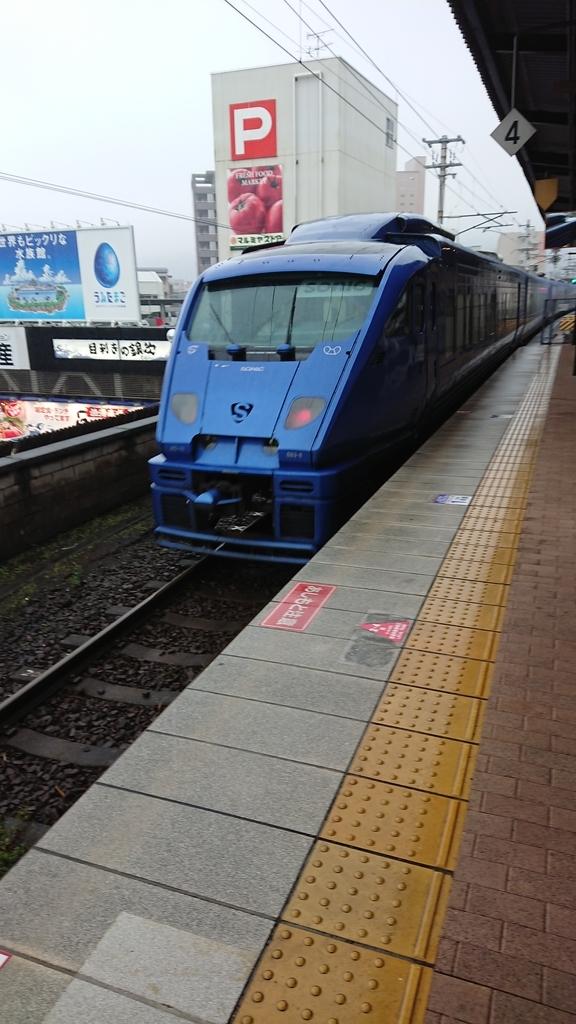 特急ソニック ソニック11号 ソニック883系 JR九州 特急電車