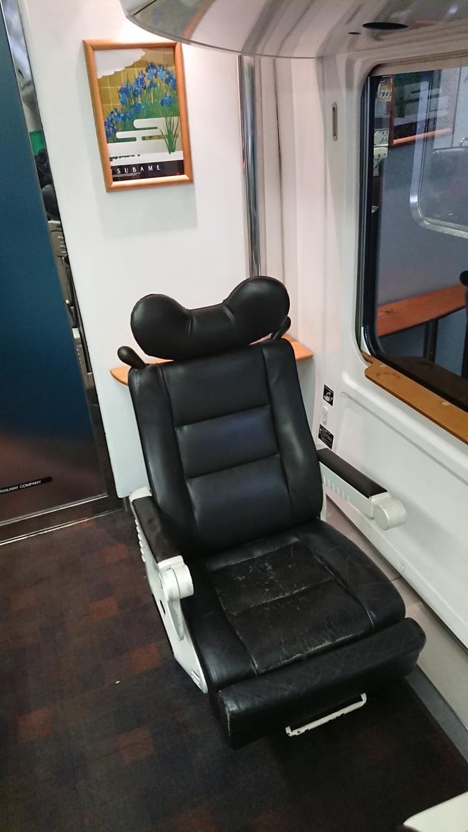 特急ソニック ソニック11号 ソニック883 JR九州 特急電車 グリーン車 シート 座席