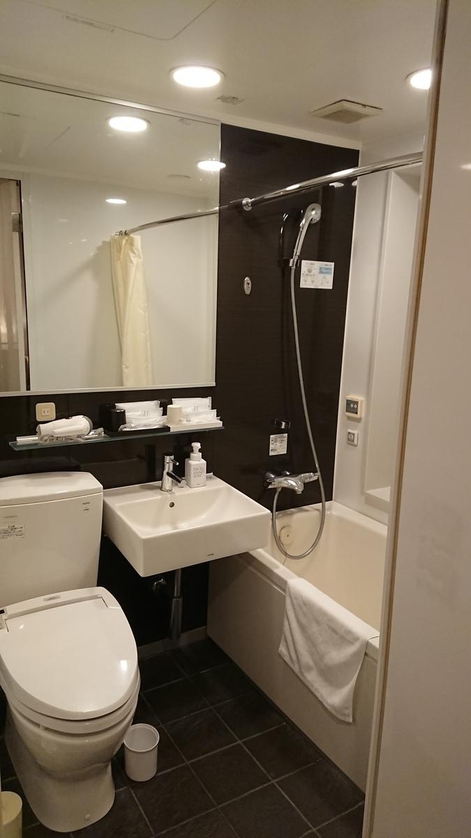 ホテルマイステイズ大分 デラックスダブル 部屋 バスルーム 浴室 トイレ