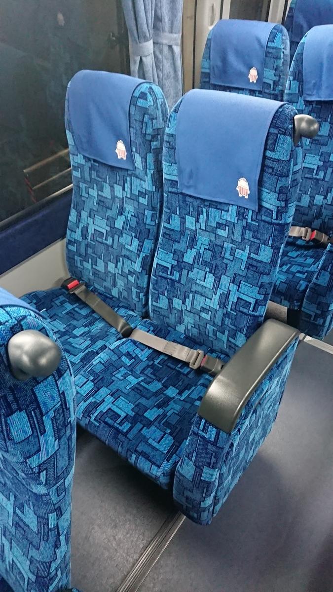 セントレアリムジンバス リムジンバス セントレア 名鉄バス NH447便 ANA