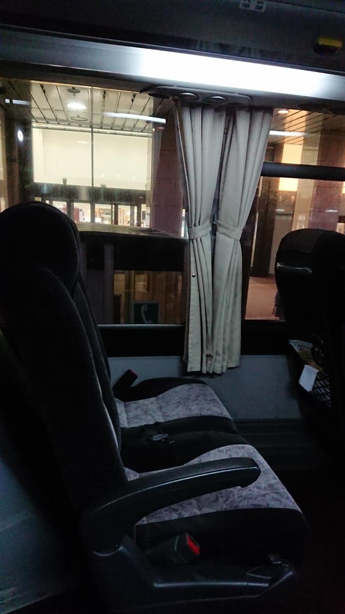 大分交通 とよのくに号 いすゞ ガーラ 座席 シート 4列シート シートピッチ