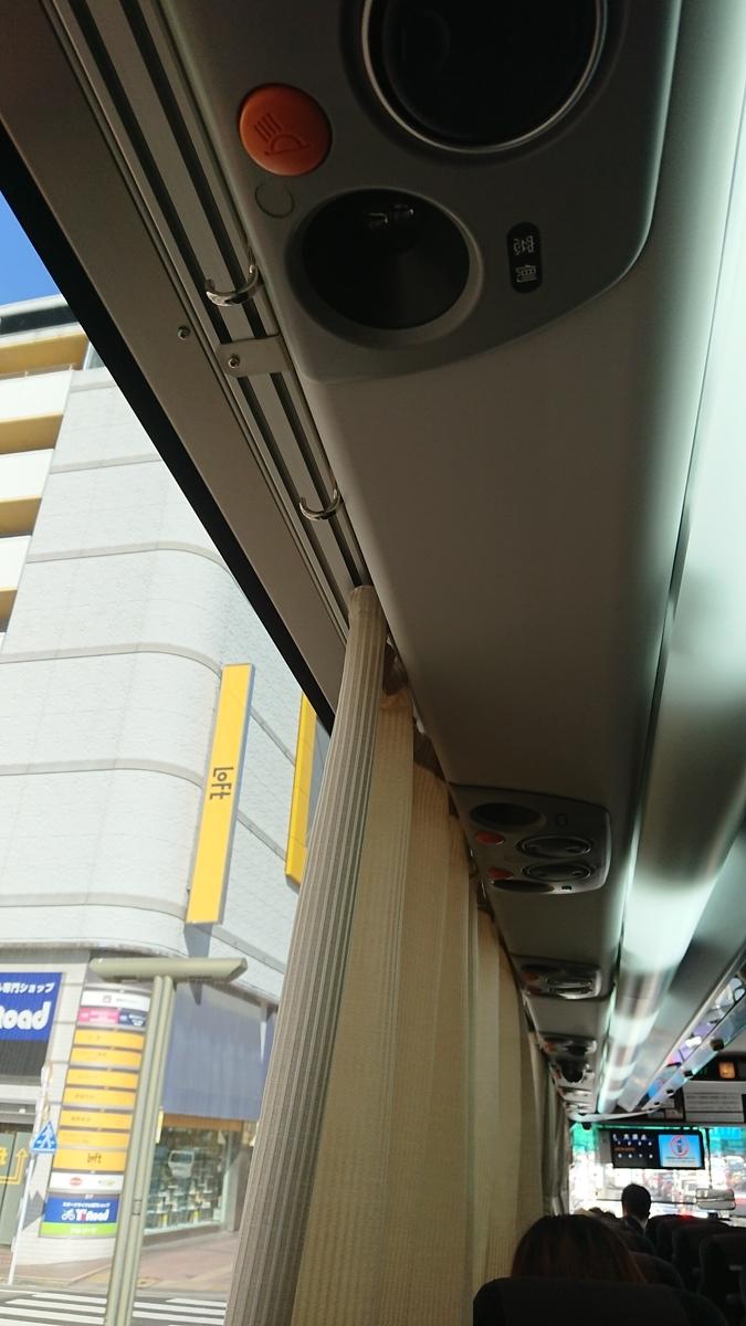 九州号 座席 4列シート 長崎 福岡 高速バス
