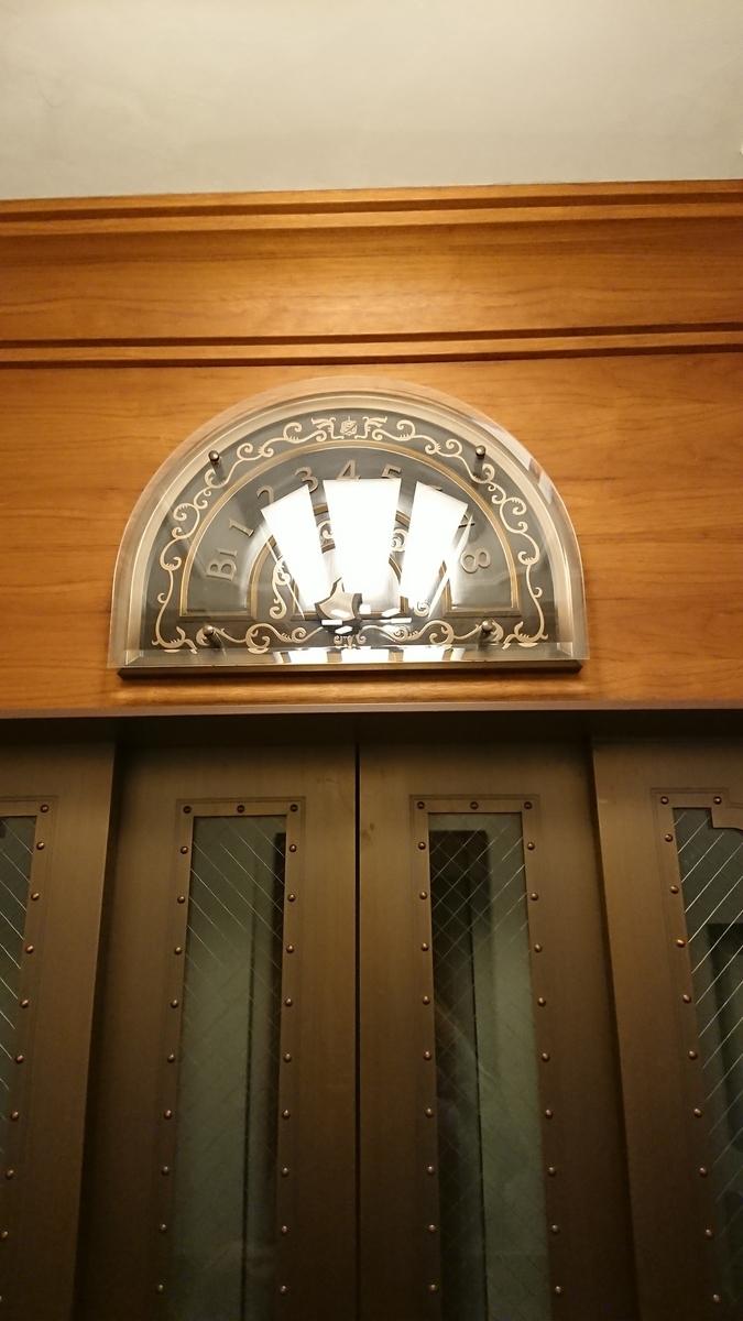 ホテルモントレ長崎 エレベーター
