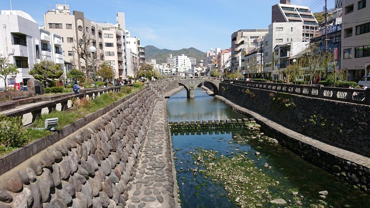 長崎 長崎観光 眼鏡橋 めがね橋