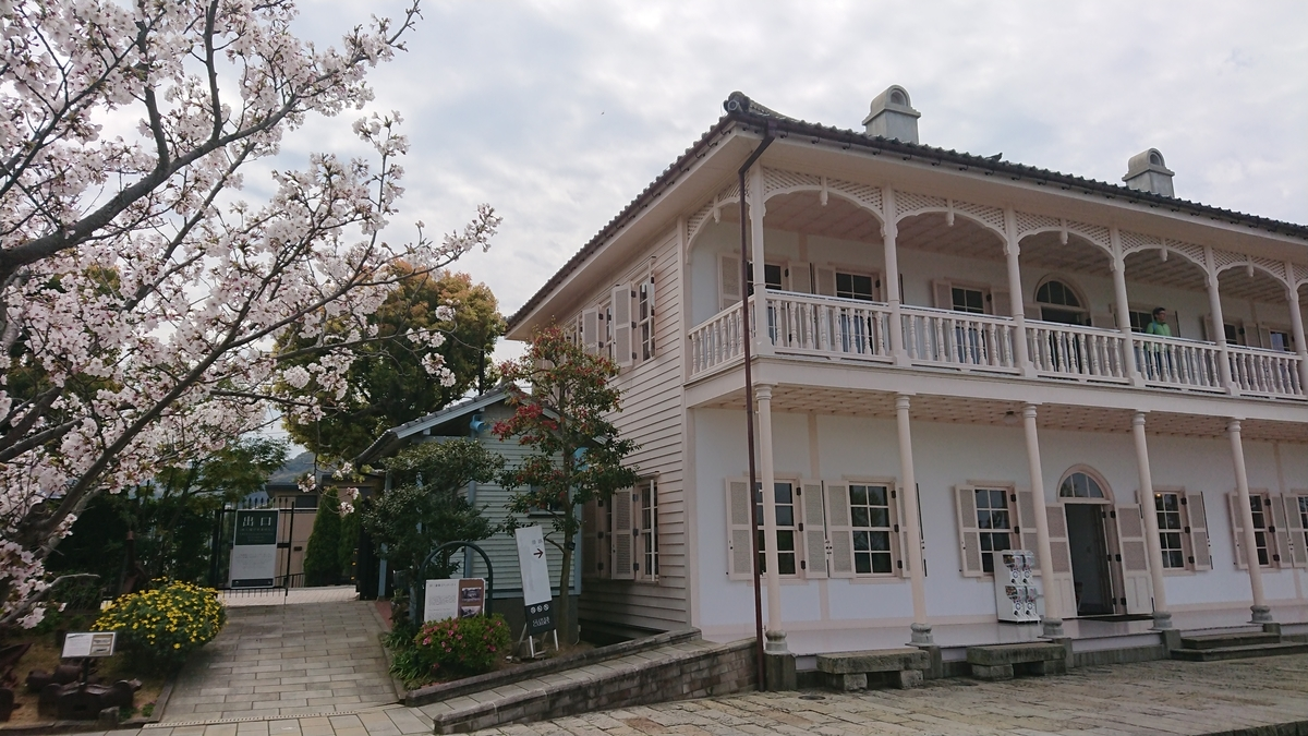 グラバー園 桜 長崎観光