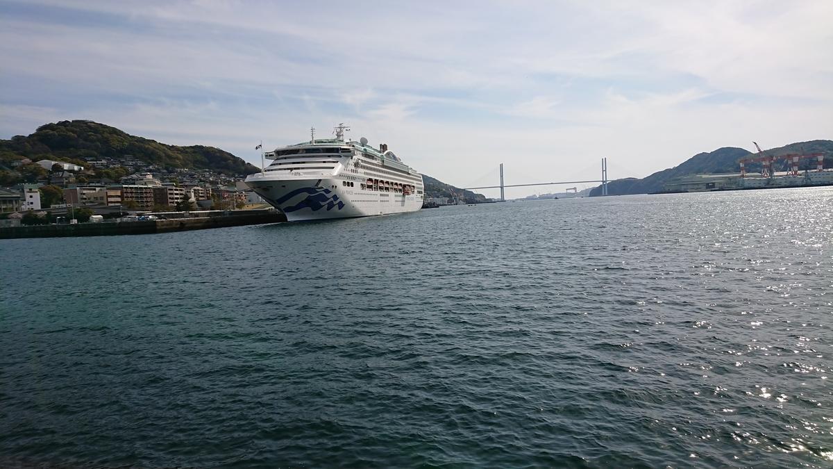 長崎 サンプリンセス 豪華客船