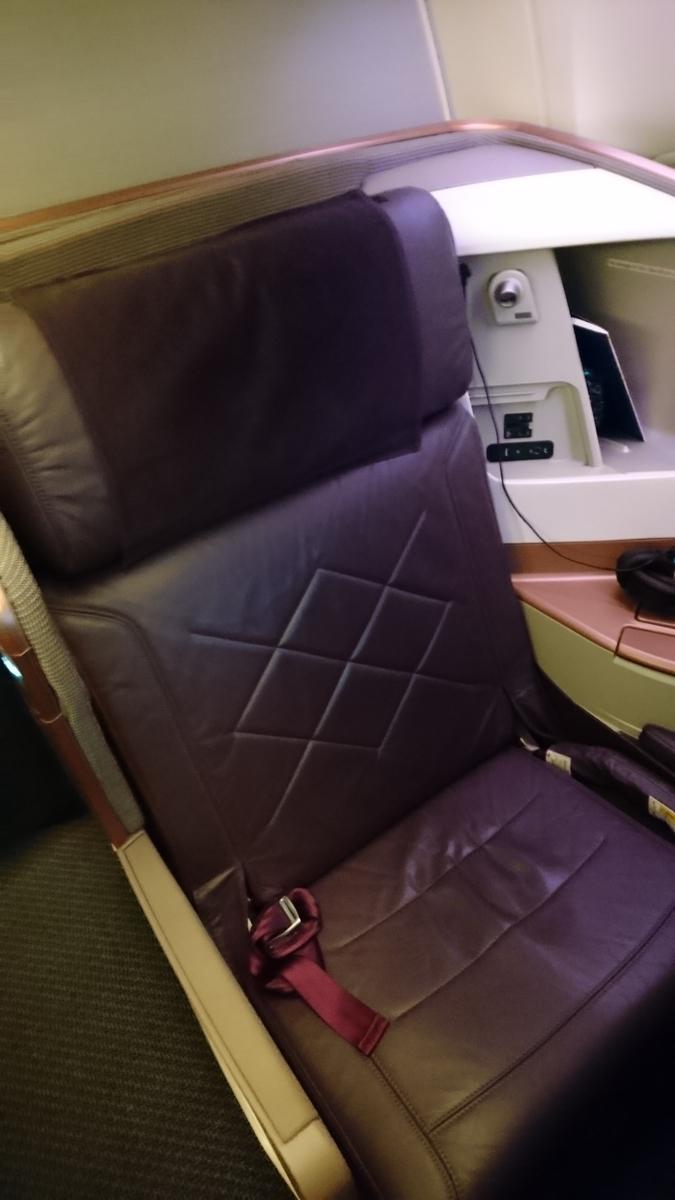 シンガポール航空 ビジネスクラス B777-300ER SQ635