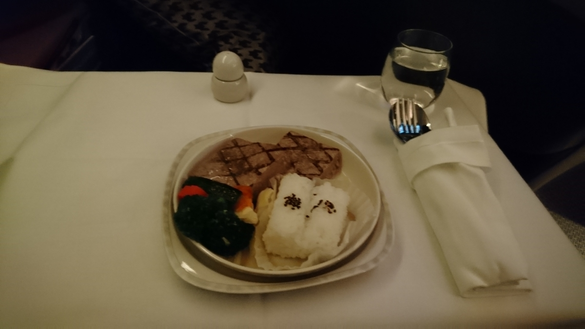 シンガポール航空 ビジネスクラス B777-300ER SQ635 機内食 Book The Cook