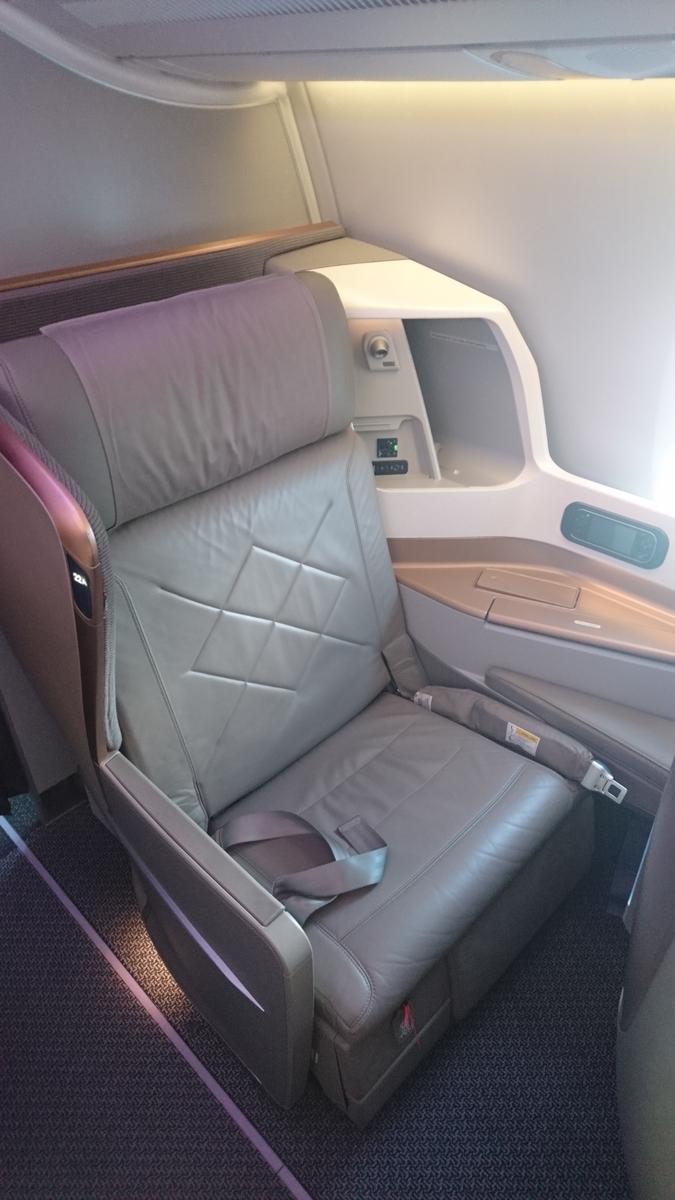 シンガポール航空 ビジネスクラス A350-900 SQ207