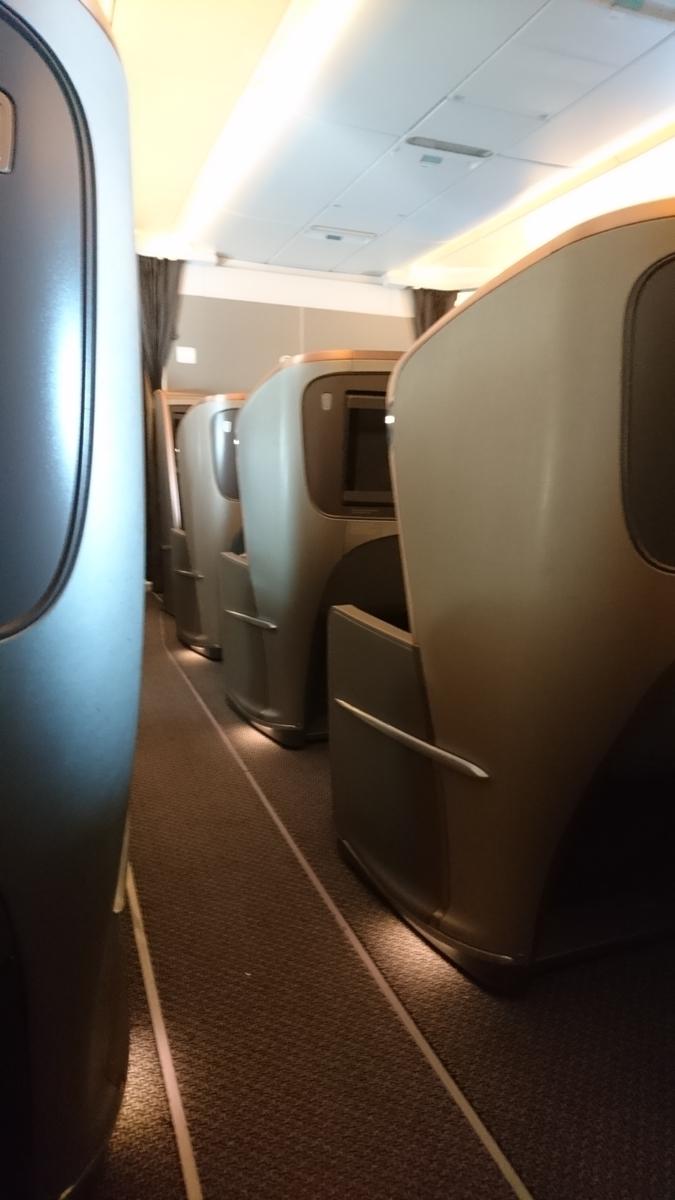 シンガポール航空 ビジネスクラス A350-900 SQ207便
