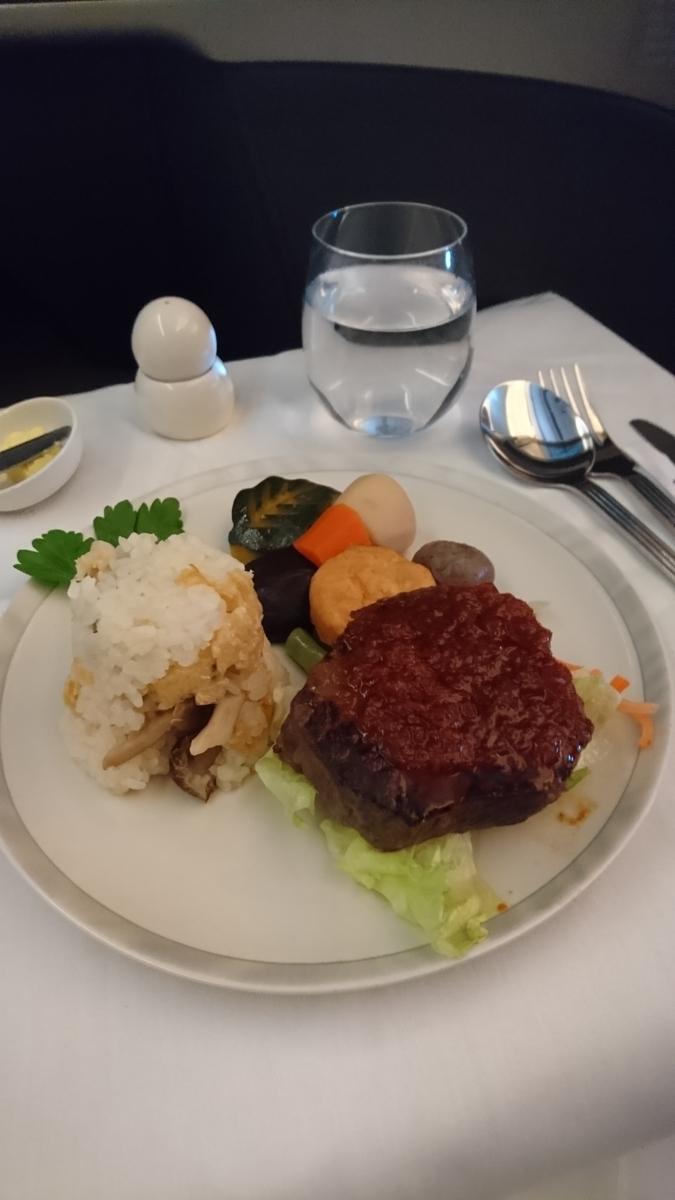 シンガポール航空 ビジネスクラス A350-900 SQ207便 機内食 Book The Cook