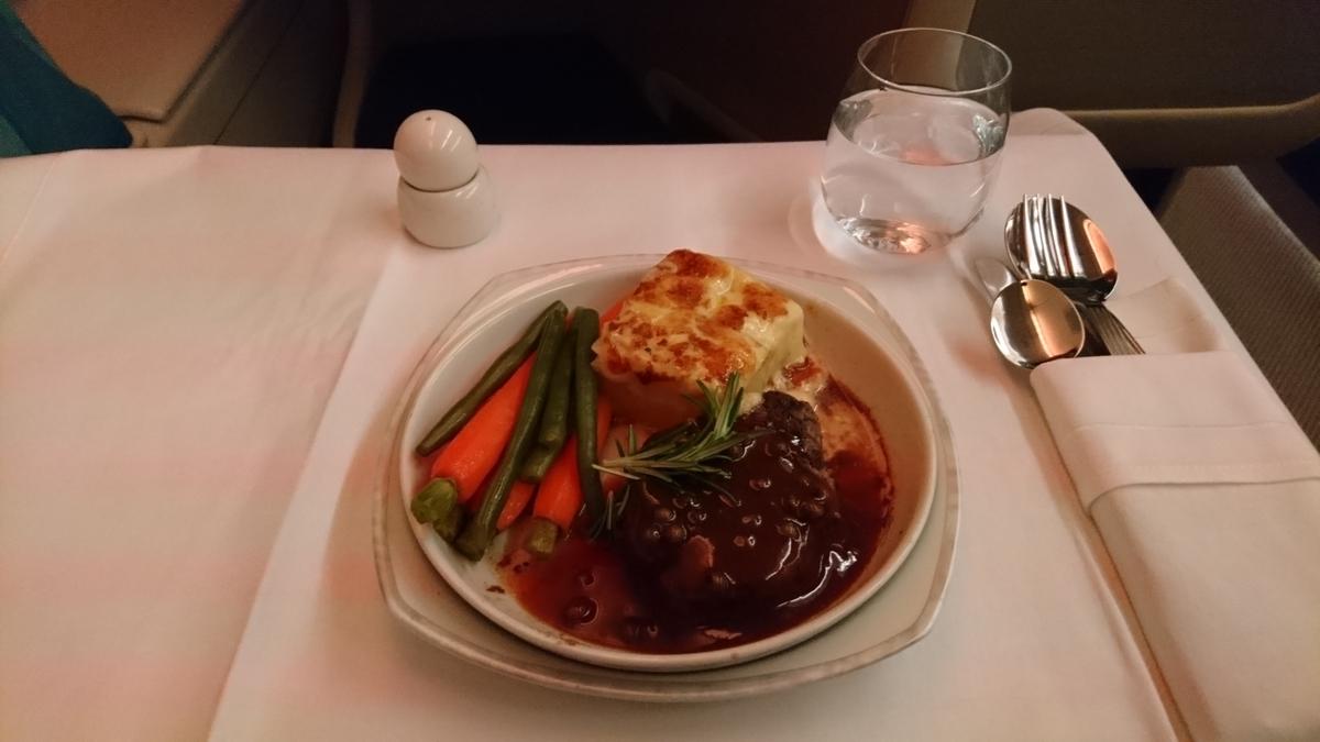 シンガポール航空 ビジネスクラス A380-800 SQ218便 機内食 Book The Cook