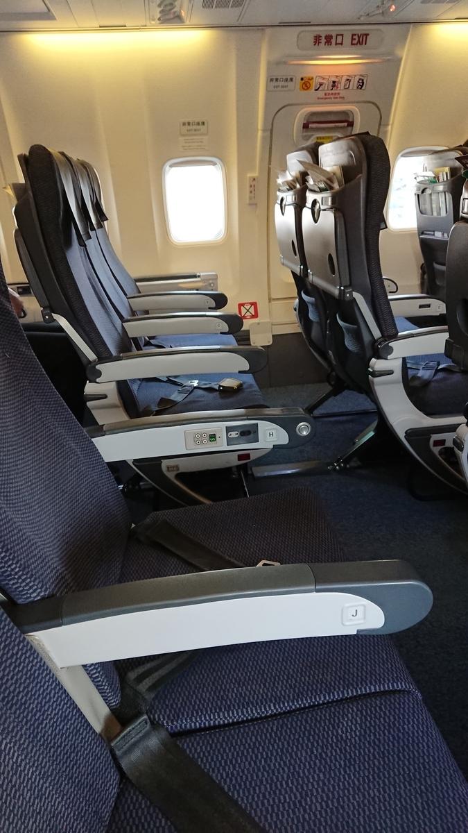 ANA 全日空 B737 NH432 福岡 セントレア シート 座席