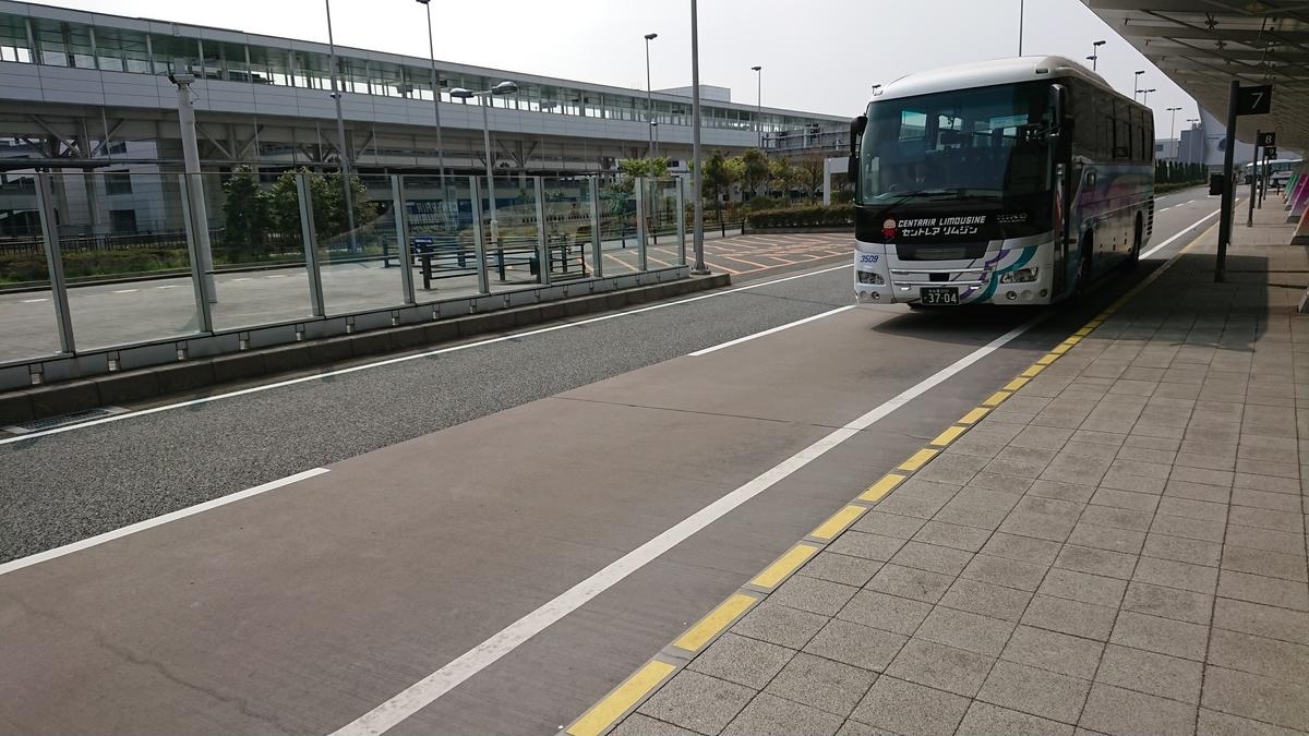 名鉄バス セントレアリムジン 高速バス セレガ