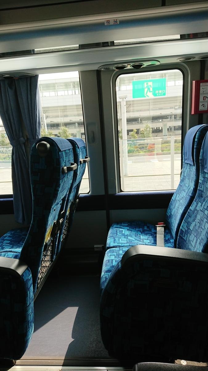 名鉄バス セントレアリムジン 高速バス シート 座席 セレガ