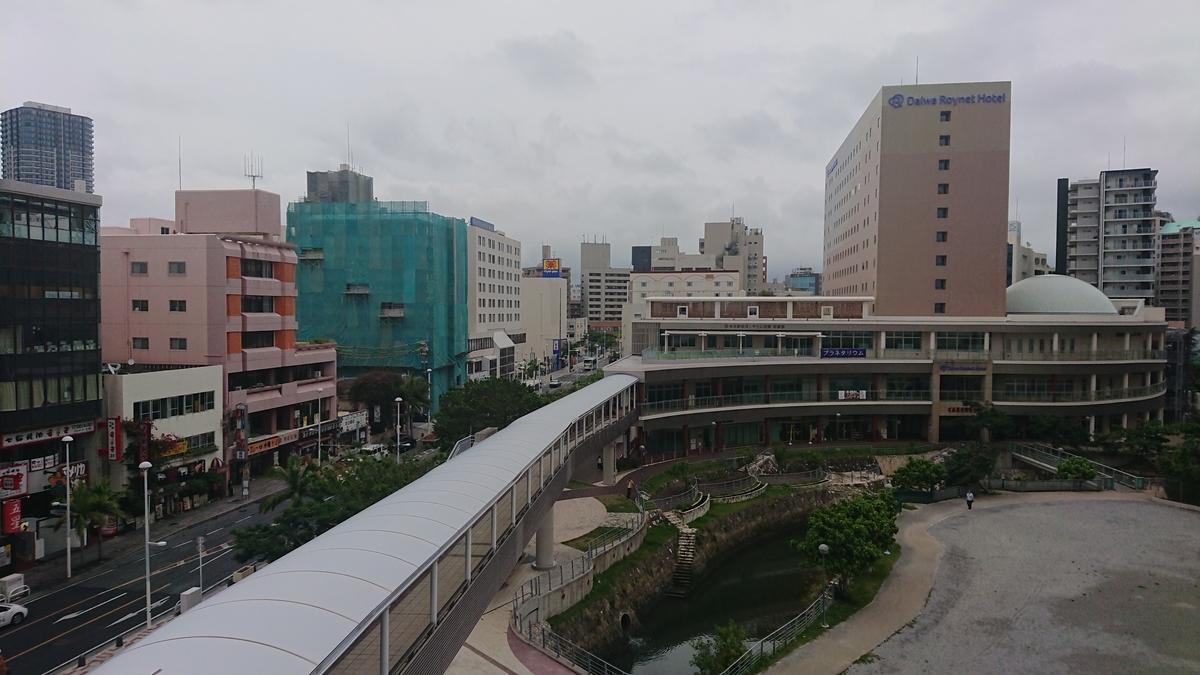 ダイワロイネットホテル那覇国際通り 外観