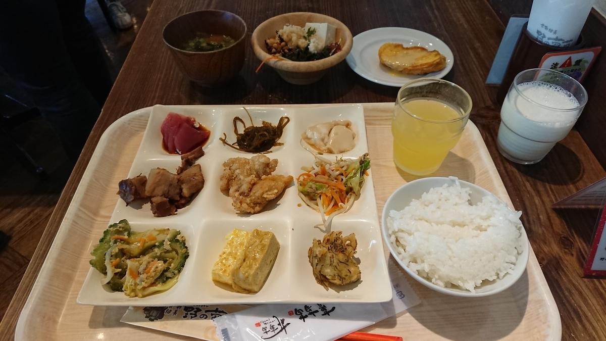 ダイワロイネットホテル那覇国際通り 朝食 野の葡萄