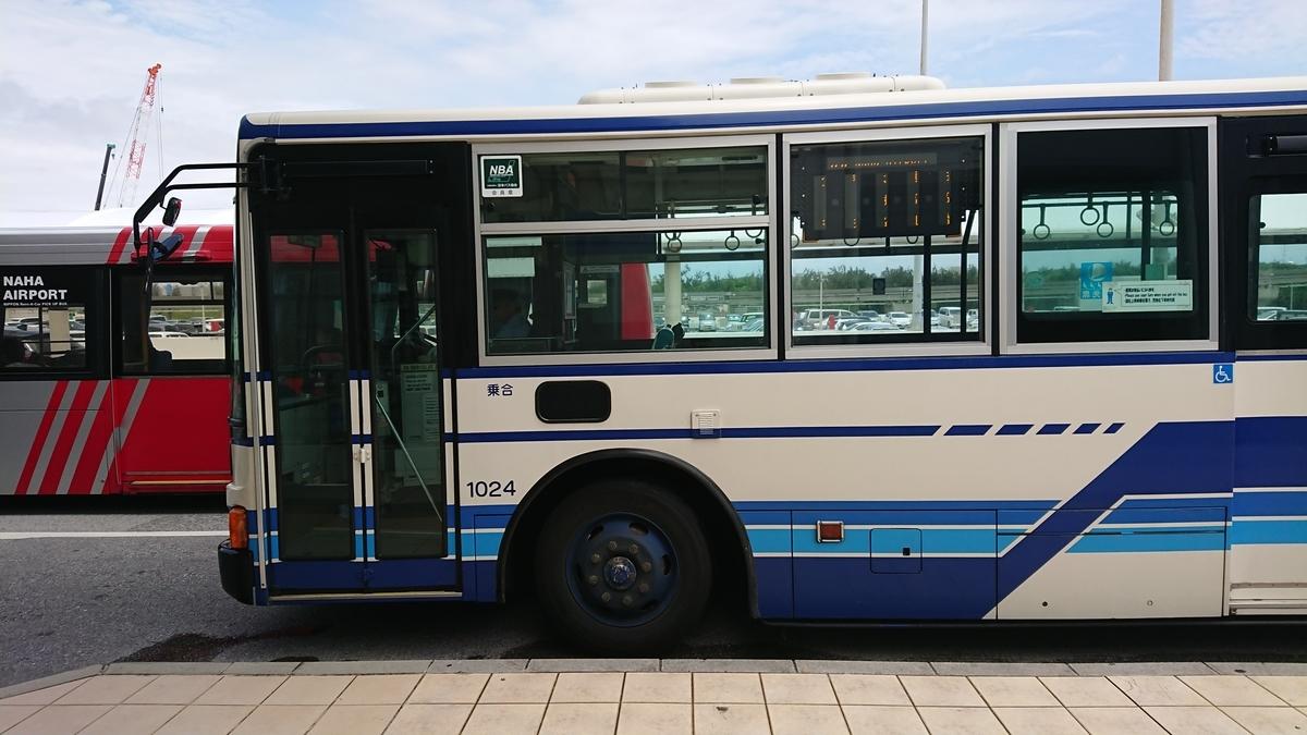沖縄バス 那覇空港アクセス 那覇空港バス