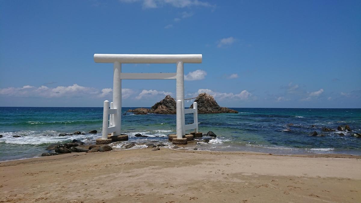 糸島 二見ヶ浦 桜井二見ヶ浦の夫婦岩