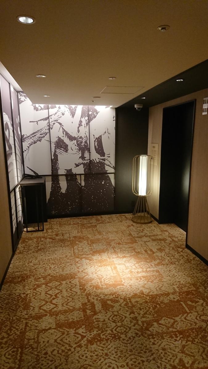 三井ガーデンホテル福岡祇園 エレベーター