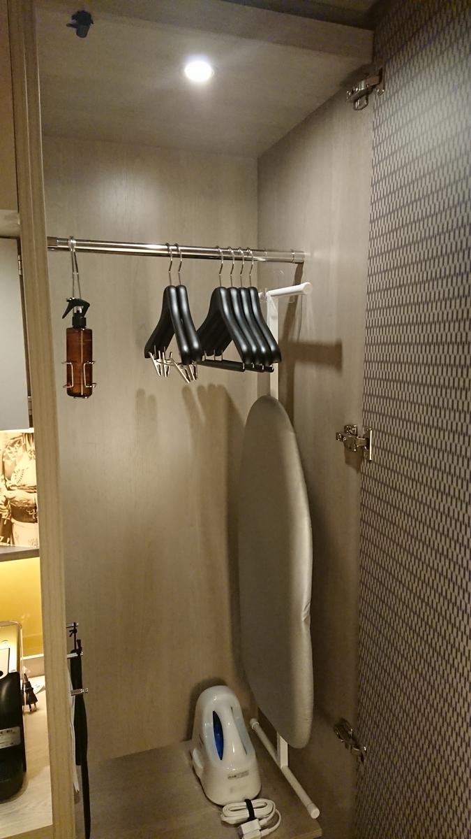 三井ガーデンホテル福岡祇園 コンフォート
