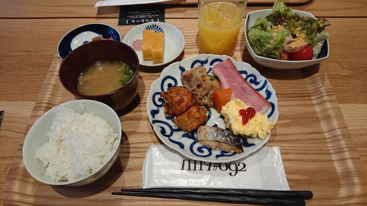 三井ガーデンホテル福岡祇園 うお田 朝食