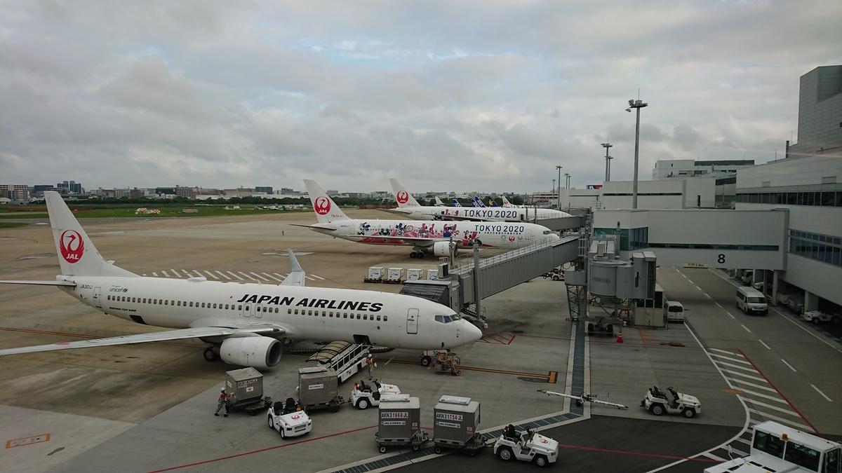 ANA LOUNGE 福岡空港 JAL みんなのJAL2020ジェット