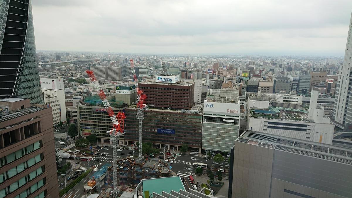 三井ガーデンホテル名古屋プレミア モデレート