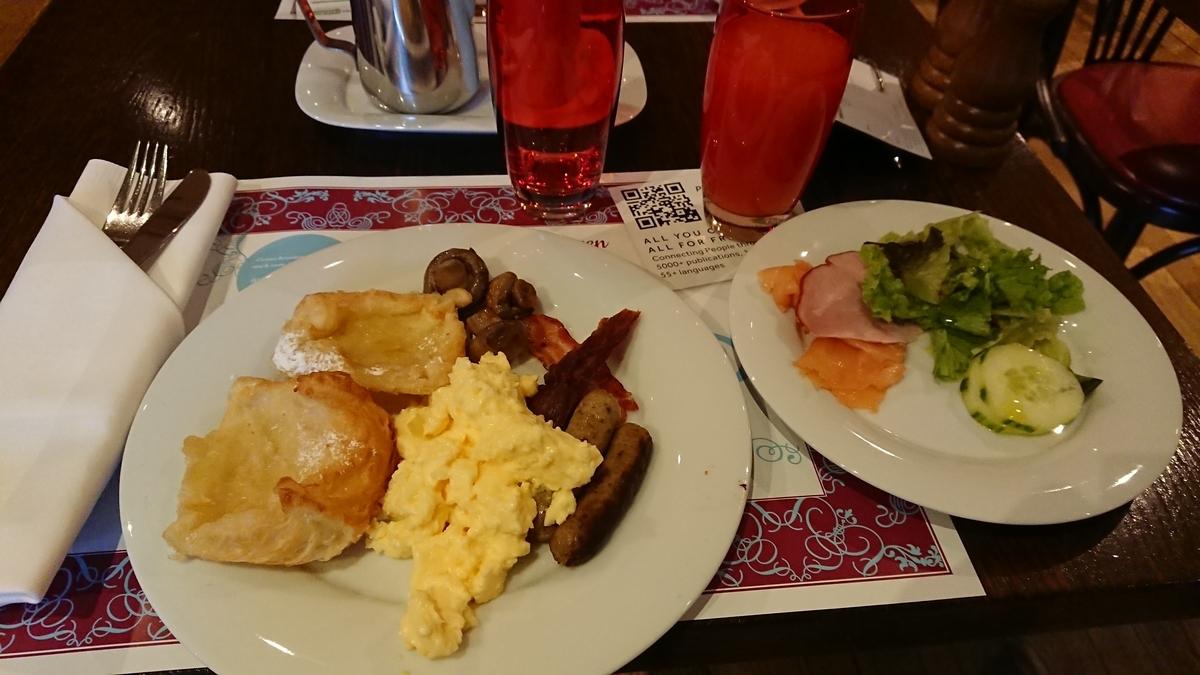 フランクフルトマリオットホテル 朝食