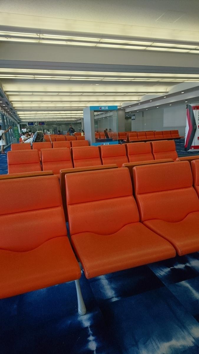関西国際空港 シンガポール航空
