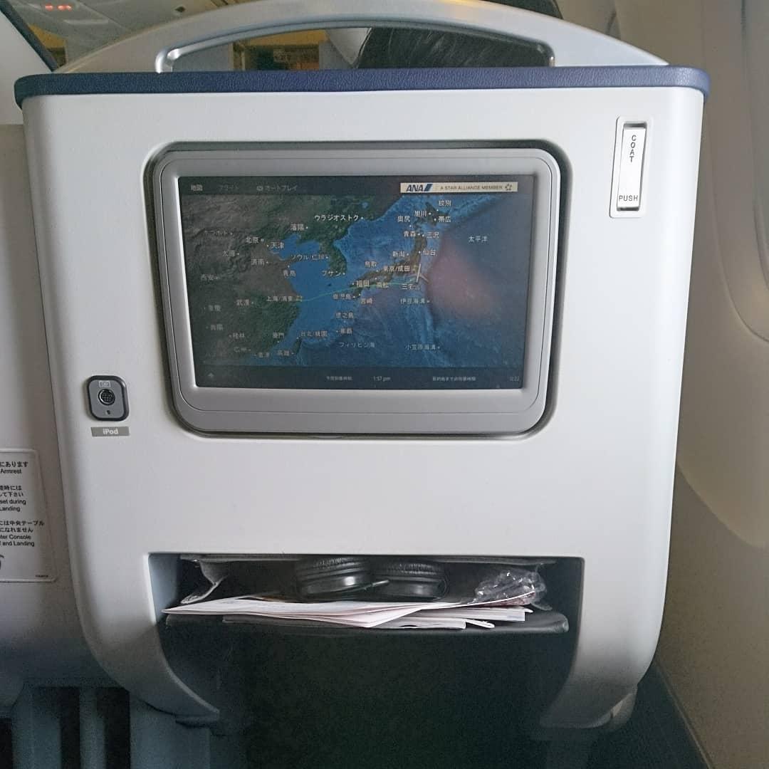 全日空 ANA NH922便 ビジネスクラス