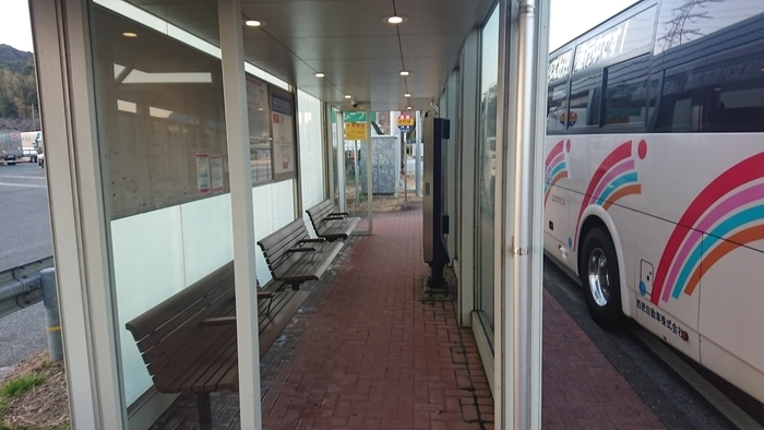 高速基山バス停 JRけやき台駅 行き方