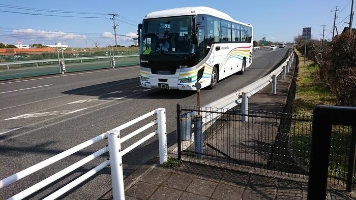 西鉄高速バス 桜島号