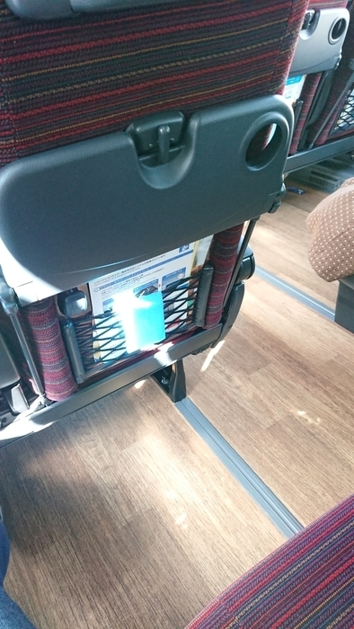 西鉄高速バス 桜島号 4列シート