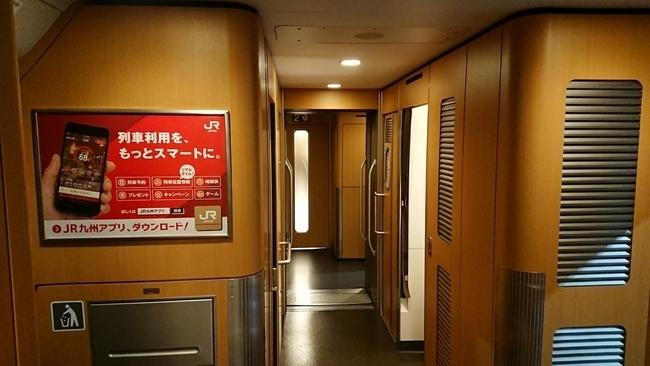 九州新幹線 つばめ303号 N700系 デッキ