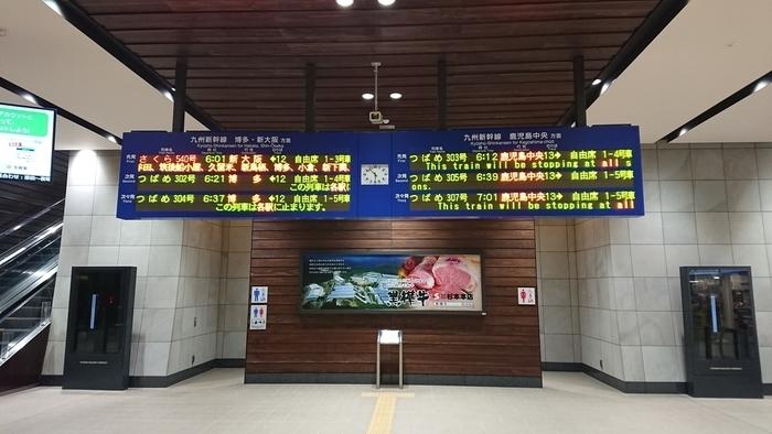 JR熊本駅 安藤忠雄