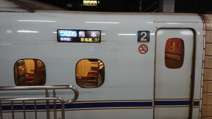 九州新幹線 つばめ351号 N700系