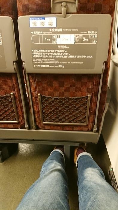 九州新幹線 つばめ351号 N700系 自由席