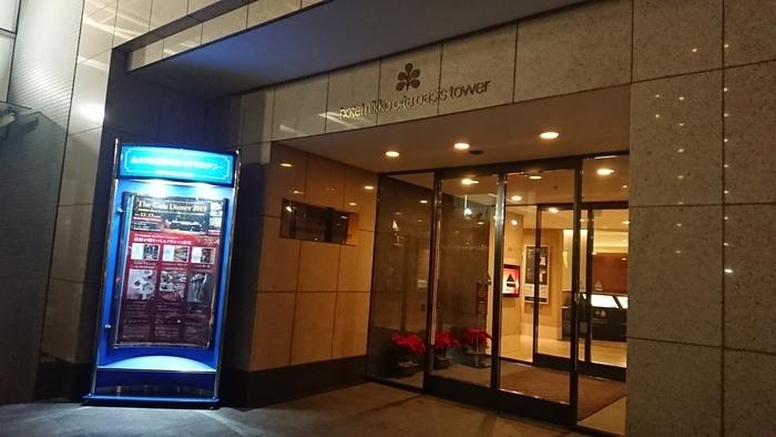 ホテル日航大分オアシスタワー エントランス