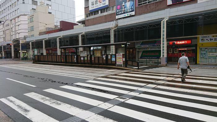 ホテルフォルツァ長崎 アクセス