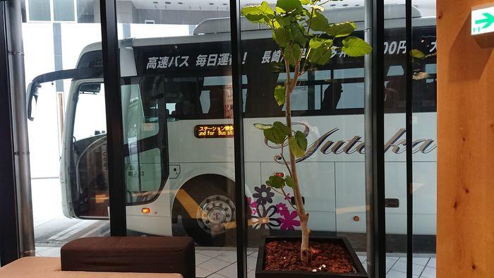 ユタカライナー HEARTSバスステーション博多