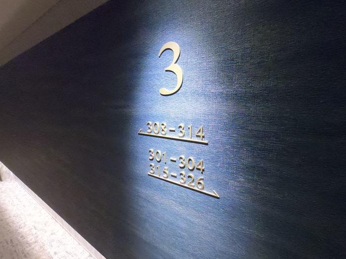 三井ガーデンホテル福岡中州