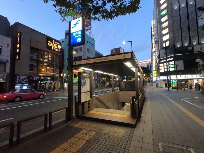 三井ガーデンホテル福岡中州 アクセス
