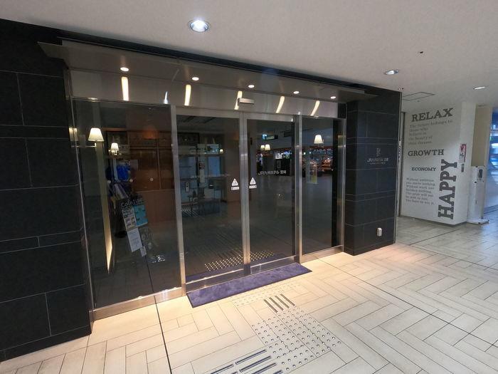 JR九州ホテル宮崎 アクセス
